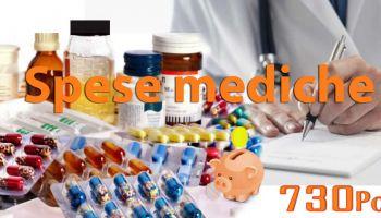 Spese sanitarie cosa posso detrarre ? Si possono detrarre le spese sostenute per  fisioterapia, laserterapia, kinesiterapia, massoterapia ?