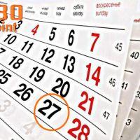 Data scadenza 730 prorogata al 25 luglio ... scopri altro